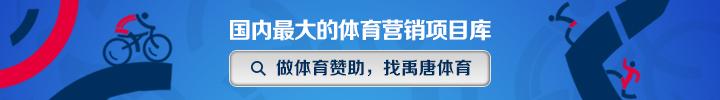 禹唐体育项目平台